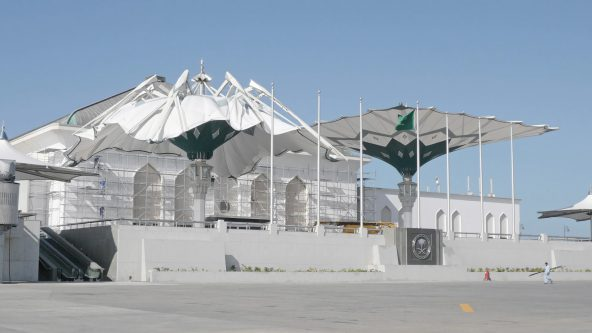 Royal Terminal - Dschidda, Saudi-Arabien